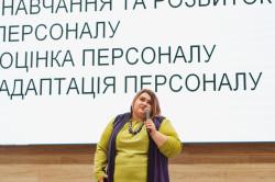 """Форум """"Управління персоналом ефективна стратегія для власників"""", Тернопіль, 28-29.03.2019"""