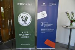 """Форум """"Ефективні продажі"""", Луцьк, 23-24.05.2019 (1 день)"""