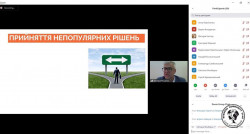 """2020.04.23-25. Zoom. """"Програма управлінської ефективності для медичних центрів: Бізнес-процеси"""""""