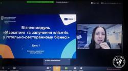 """2020.06.10-12.  Zoom. """"Маркетинг та залучення клієнтів у готельно-ресторанному бізнесі""""  за підтримки ЄБРР у рамках ініціативи ЄС EU4Business"""