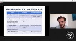 """2020.06.04-06. Zoom. """"Програма управлінської ефективності для медичних центрів: Персонал"""" за підтримки ЄБРР у рамках ініціативи ЄС EU4Business"""
