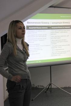 2011.11.30 Програма Make Business Successful Потік 2