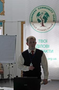 2011.12.23 Ефективне управління персоналом підприємства. FORUM 360°