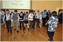 2012.02.25 ДІЛОВА ЗУСТРІЧ КЛУБУ ДІЛОВИХ ЛЮДЕЙ
