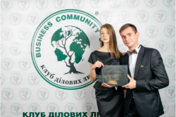 Львівський бізнес-вечір 2015. Фототочка
